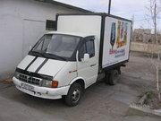 ГАЗ Изотермический кузов